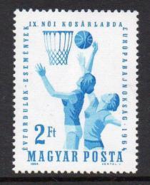 Poštovní známka Maïarsko 1964 ME v basketbalu žen Mi# 2062