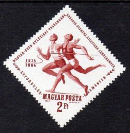 Poštovní známka Maïarsko 1964 Atletické závody Mi# 2027