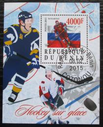 Poštovní známka Benin 2015 Lední hokej, Ilja Kovalèuk Mi# N/N
