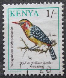 Poštovní známka Keòa 1993 Vousák èervenožlutý Mi# 574