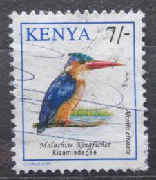 Poštovní známka Keòa 1993 Ledòáèek modropláštíkový Mi# 578