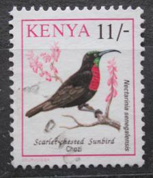 Poštovní známka Keòa 1993 Strdimil senegalský Mi# 581