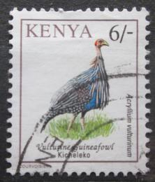 Poštovní známka Keòa 1996 Perlièka supí Mi# 696