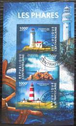 Poštovní známky SAR 2015 Majáky Mi# 5469-71 Kat 14€