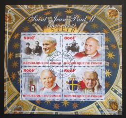 Poštovní známky Kongo 2015 Papež Jan Pavel II. Mi# N/N