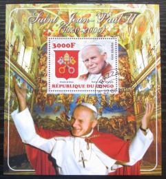 Poštovní známka Kongo 2015 Papež Jan Pavel II. Mi# N/N