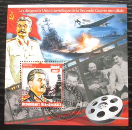 Poštovní známka Madagaskar 2016 J. V. Stalin Mi# N/N