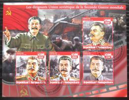 Poštovní známky Madagaskar 2016 J. V. Stalin Mi# N/N