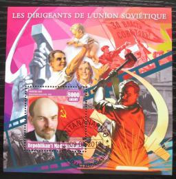 Poštovní známka Madagaskar 2016 V. I. Lenin Mi# N/N