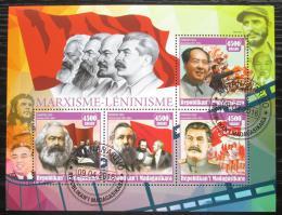 Poštovní známky Madagaskar 2016 Marxismus-leninismus Mi# N/N