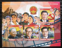 Poštovní známky Madagaskar 2016 Èínští vùdci Mi# N/N