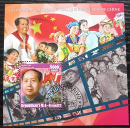 Poštovní známka Madagaskar 2016 Mao Ce-tung Mi# N/N