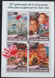 Poštovní známky SAR 2018 Konec americké okupace o. Iwodžima Mi# 7807-10 Kat 15€