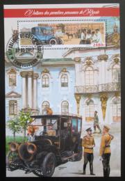 Poštovní známka Pobøeží Slonoviny 2017 Ruské historické automobily Mi# N/N