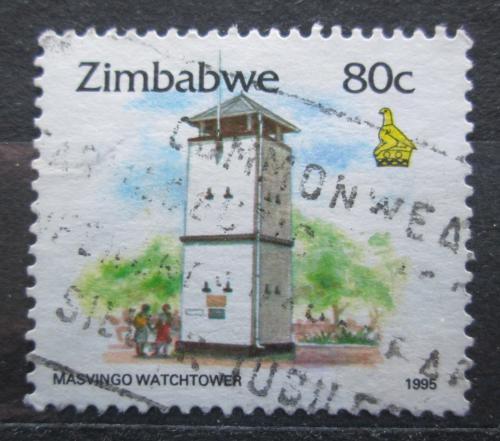 Poštovní známka Zimbabwe 1995 Strážní vìž v Masvingo Mi# 549