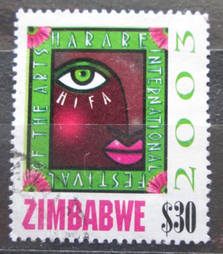 Poštovní známka Zimbabwe 2003 Plakát umìleckého festivalu v Harare Mi# 752
