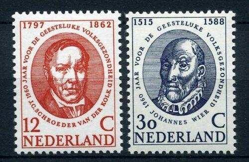 Poštovní známky Nizozemí 1960 Lékaøi Mi# 751-52 Kat 7.50€