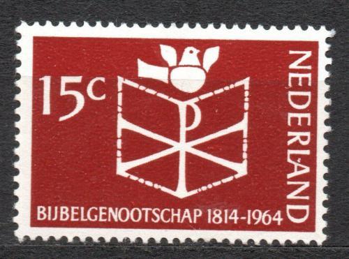 Poštovní známka Nizozemí 1964 Bible Mi# 826