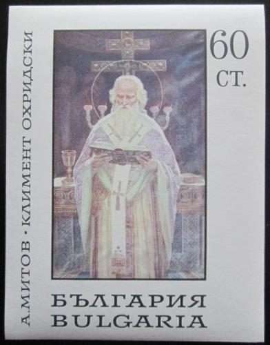 Poštovní známka Bulharsko 1967 Umìní, Anton Mitov Mi# Block 21 Kat 6€
