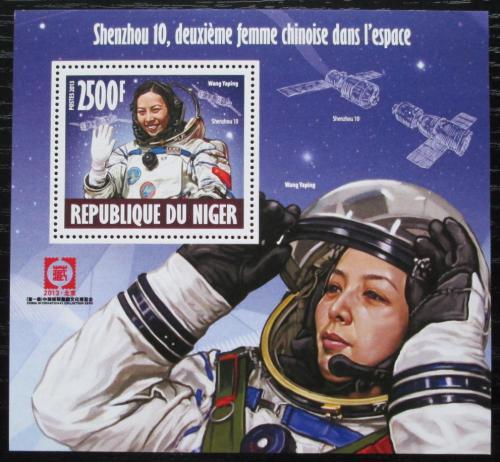 Poštovní známka Niger 2013 Wang Yaping Mi# Block 222 Kat 10€