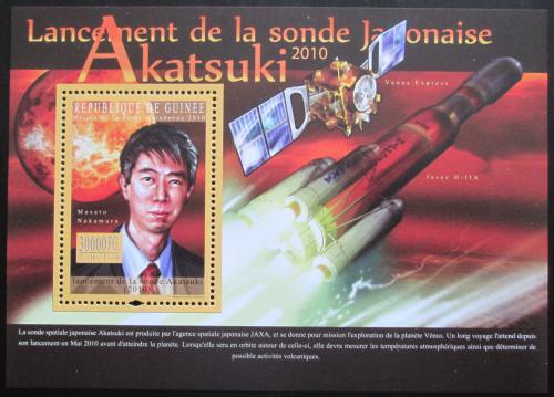 Poštovní známka Guinea 2010 Japonská vesmírná sonda Akatsuki Mi# Block 1842 Kat 10€