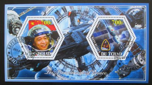 Poštovní známky Èad 2014 Yang Liwei, prùzkum vesmíru Mi# N/N