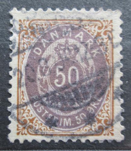 Poštovní známka Dánsko 1897 Nominální hodnota Mi# 30 I Y Bb Kat 24€