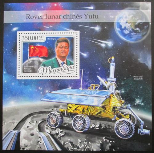 Poštovní známka Mosambik 2016 Prùzkum Mìsíce Mi# Block 1204 Kat 20€