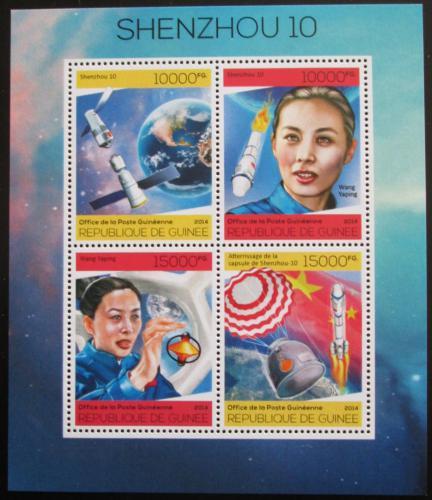 Poštovní známky Guinea 2014 Vesmírný projekt Shenzhou 10 Mi# 10237-40 Kat 20€