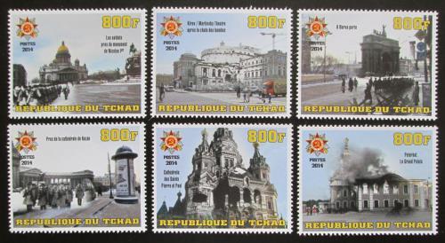 Poštovní známky Èad 2014 Osvobození Leningradu, 70. výroèí Mi# N/N