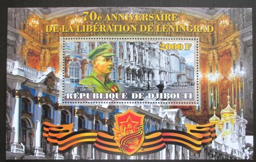 Poštovní známka Džibutsko 2014 Osvobození Leningradu, Maršál Vorošilov Mi# N/N