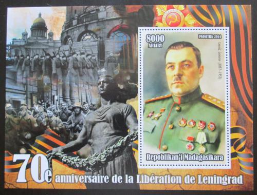 Poštovní známka Madagaskar 2014 Osvobození Leningradu, Maršál Govorov Mi# N/N