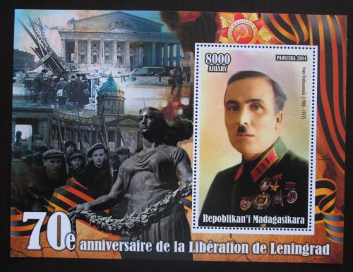 Poštovní známka Madagaskar 2014 Osvobození Leningradu, Ivan Feïuninskij Mi# N/N