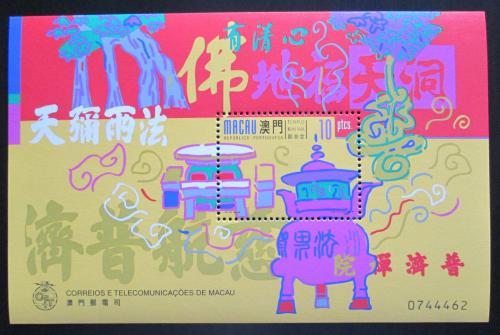 Poštovní známka Macao 1998 Zahrada kláštera Guanyin Mi# Block 59