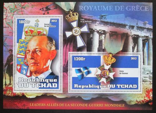 Poštovní známka Èad 2012 Král Jiøí II. Øecký Mi# N/N