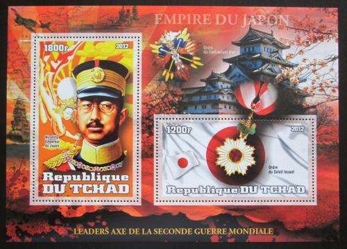 Poštovní známka Èad 2012 Císaø Hirohito Mi# N/N
