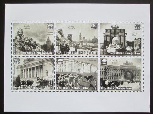 Poštovní známky Madagaskar 2014 Osvobození Leningradu, 70. výroèí Mi# N/N