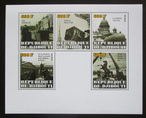 Poštovní známky Džibutsko 2014 Osvobození Leningradu, 70. výroèí Mi# N/N