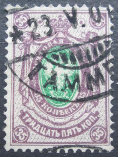 Poštovní známka Finsko 1891 Státní znak Mi# 43 Kat 50€
