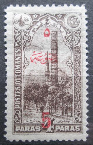 Poštovní známka Turecko 1920 Konstantinùv sloup pøetisk Mi# 675