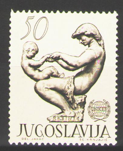 Poštovní známka Jugoslávie 1962 Socha, Frano Kršiniè Mi# 990