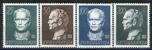 Poštovní známky Jugoslávie 1962 Prezident Tito Mi# 1003-06
