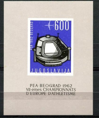 Poštovní známka Jugoslávie 1962 ME v lehké atletice Mi# Block 9 Kat 13€