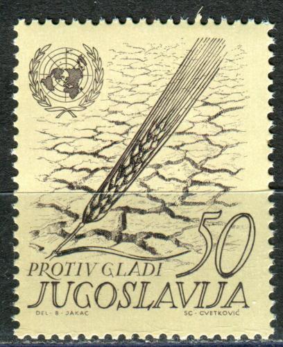 Poštovní známka Jugoslávie 1963 Boj proti hladu Mi# 1032