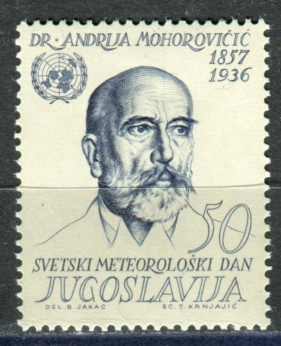 Poštovní známka Jugoslávie 1963 Andrija Mohorovièiè, meteorolog Mi# 1033