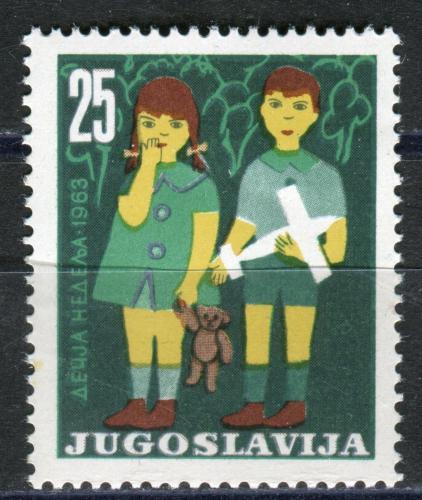Poštovní známka Jugoslávie 1963 Týden dìtí Mi# 1056