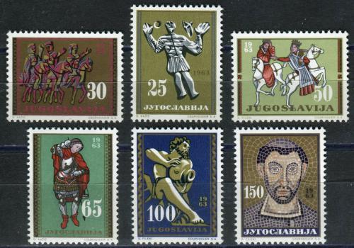 Poštovní známky Jugoslávie 1963 Umìní Mi# 1057-62