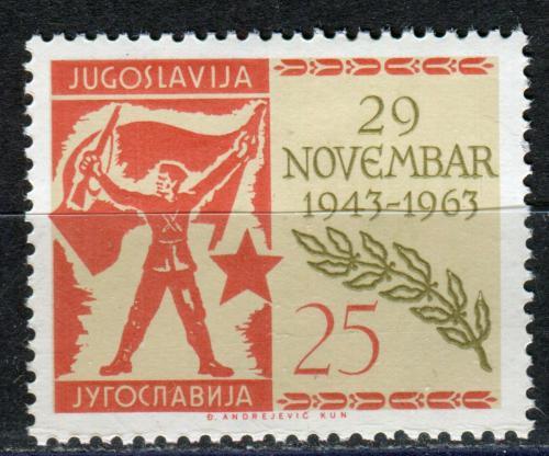Poštovní známka Jugoslávie 1963 Partizán Mi# 1063