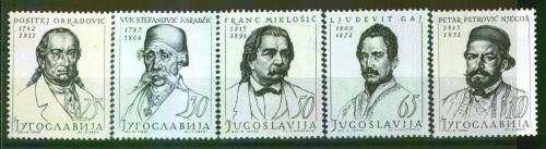 Poštovní známky Jugoslávie 1963 Osobnosti Mi# 1064-68