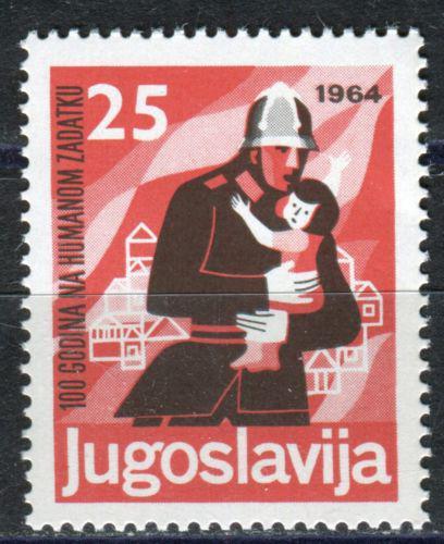 Poštovní známka Jugoslávie 1964 Hasiè Mi# 1075